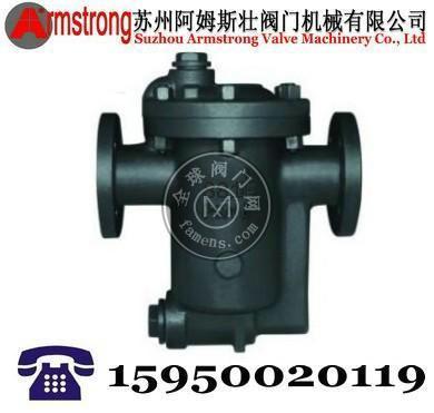 881F倒置桶式疏水閥