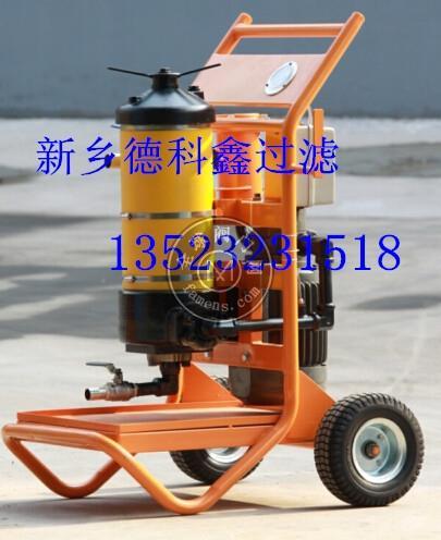 机油滤油车