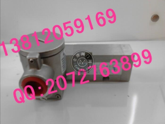 ALV610F1C4隔爆电磁阀 316不锈钢