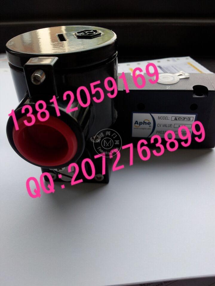 ALV310P1C5二位三通 防爆电磁阀/换向阀 管接式单电控