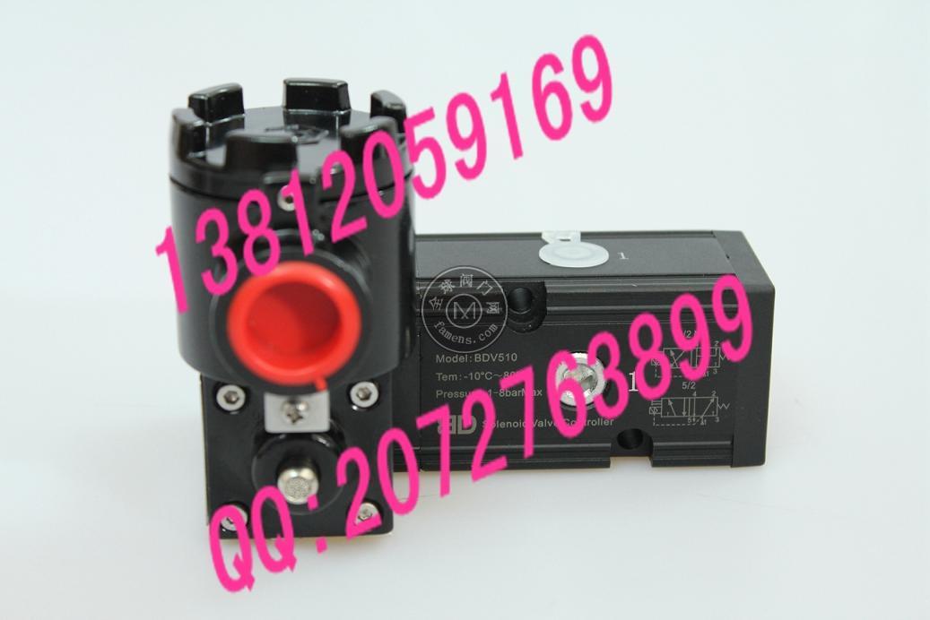 BDV510C4不锈钢隔爆头 铝阀体 管板通用型 单电控电磁阀