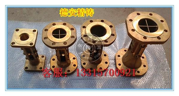 德安安防H59精鑄銅件加工