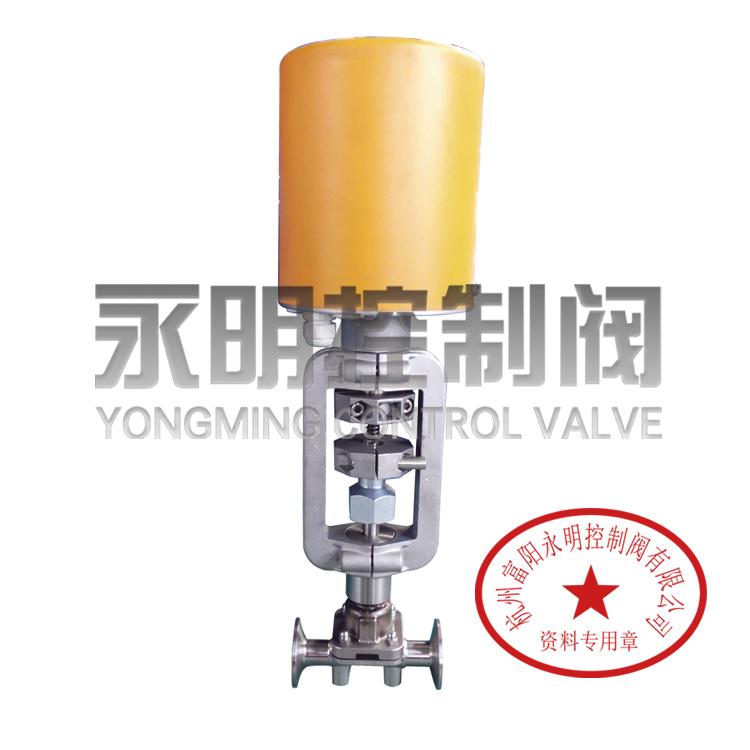 ZAZT-衛生級電動隔膜閥  快裝式電動隔膜閥  藥廠專用隔膜閥 衛生級隔膜閥