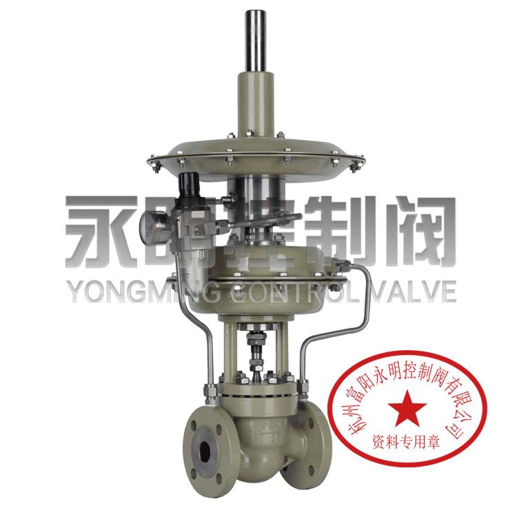 ZZYVP指挥器操作型自力式压力调节阀  氮封调节阀