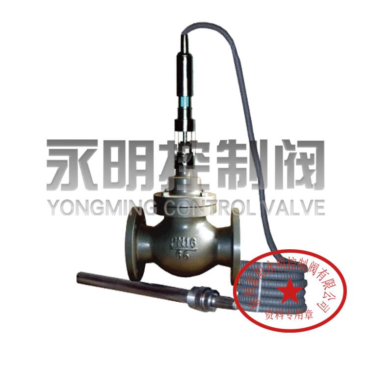 ZZWP自力式温度调节阀,自力式自动温控型恒温阀