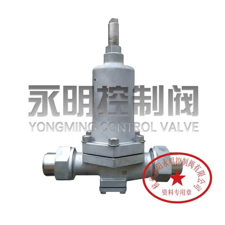 LNG液化天然气专用减压阀,LNG内取压减压阀