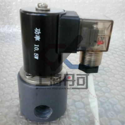 PVC电磁阀 PVC三通电磁阀 PVC防爆电磁阀