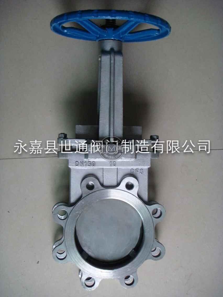 PZ73W-10P不銹鋼閘板閥 刀型閘閥 刀閘閥 插板閥