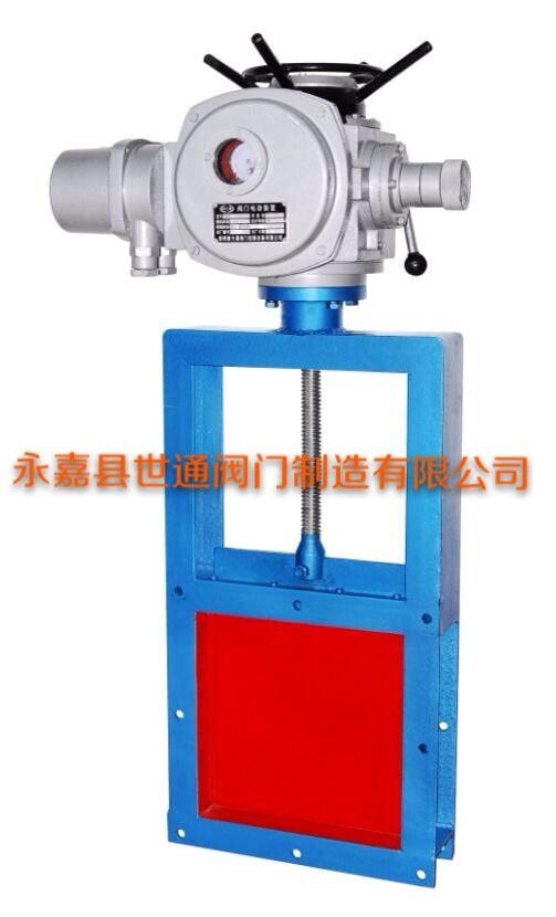 電動插板閥(電動螺旋閘門) 方形閘門  圓形插板閥