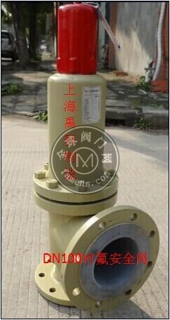 上海禹軒WA42F46-25C氯氣安全閥
