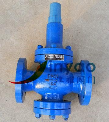 空气减压阀Y42X-16C/25C/40C