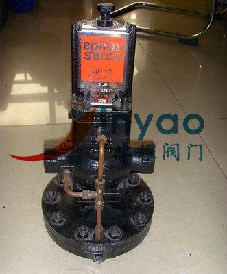 超大膜片减压阀YD13H-16C/25C