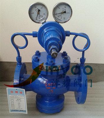 氧气减压阀YK43F-25C  气体减压阀