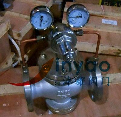 压缩空气减压阀YK43F-40P/25P 可调式减压阀