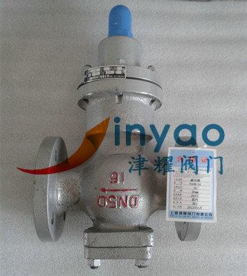 减压阀 波纹管减压阀Y44T-10报告