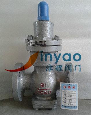 波纹管减压阀技术尺寸 波纹管减压阀Y44H-25P/16P
