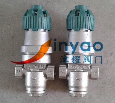 波纹管减压阀Y14F-16P  可调式减压阀