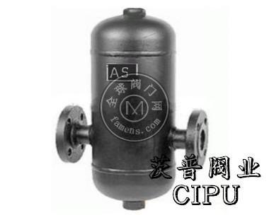 上海茨普AS7汽水分离器