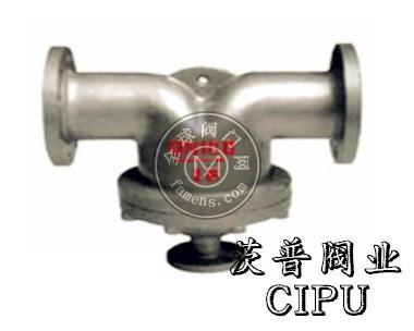 CF41/UFS型蒸汽分离器