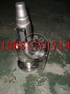 DA42Y-25P低溫法蘭式安全閥