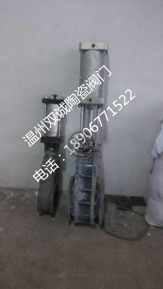 BZ6Z43TC-10C陶瓷干灰阀