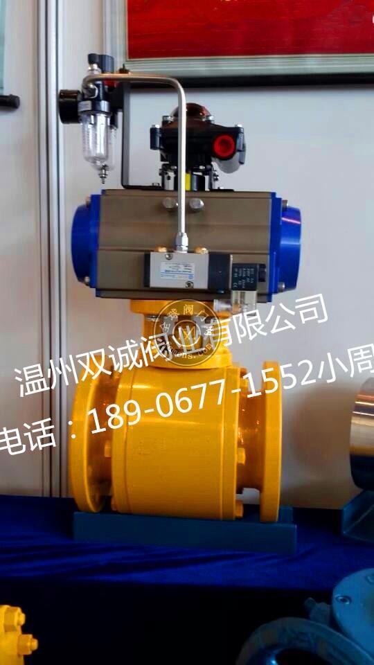 Q641TC气动陶瓷球阀 耐磨损 耐冲蚀性能