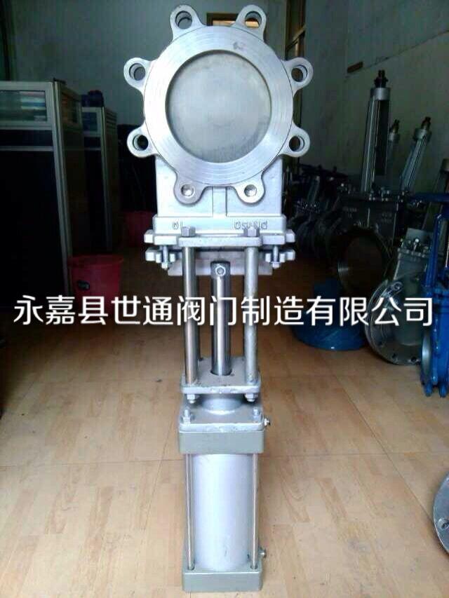 Z673W-10P氣動漿閘閥 不銹鋼 鑄鋼 304 316 316L氣動插板閥 刀型閘閥