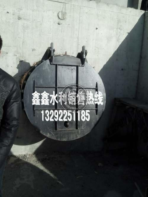 DN2400钢制拍门 法兰式铸铁防潮拍门