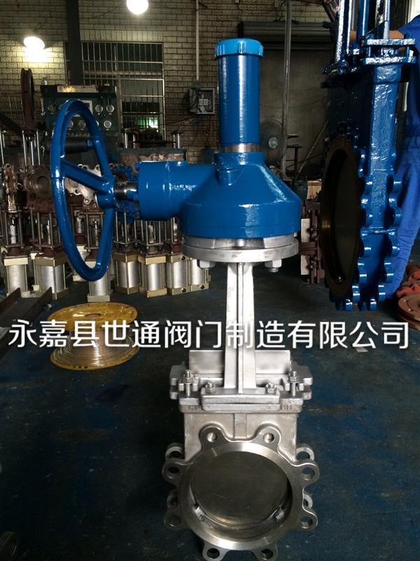 生產直銷PZ573W-10P 傘齒輪法蘭刀型閘閥 傳動刀閘閥  錐齒輪刀閘閥