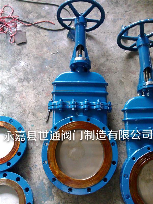 DMZ73暗桿刀型閘閥生產廠家 煤氣專用閥 帶蓋刀閘閥促銷新品
