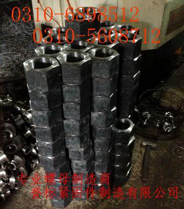 溫州圓螺母|國標圓螺母廠家|圓螺母價格