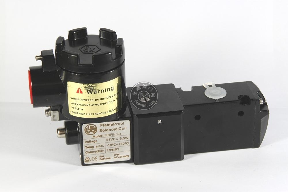兩位三通本安防爆電磁閥,澆封隔爆電磁閥