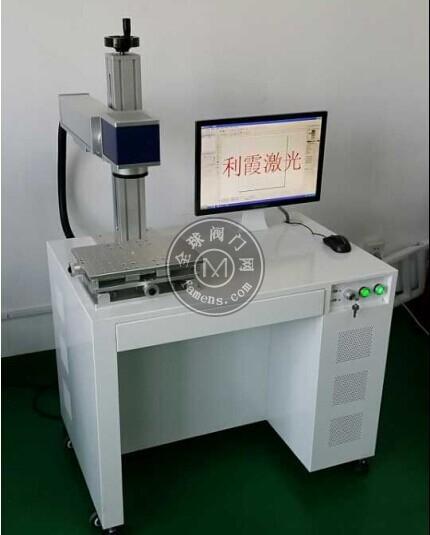 天津利霞自动化科技有限公司