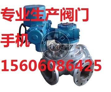 VQ347H.VQ647H.VQ947H调节球阀(硬密封V型调节球阀)