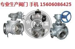 HQ747水电站型液控缓闭球阀