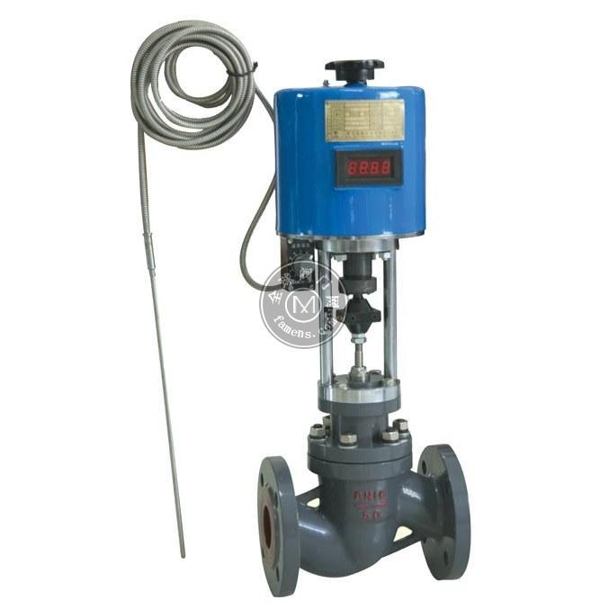 进口电动温度调节阀 进口电动蒸汽调节阀