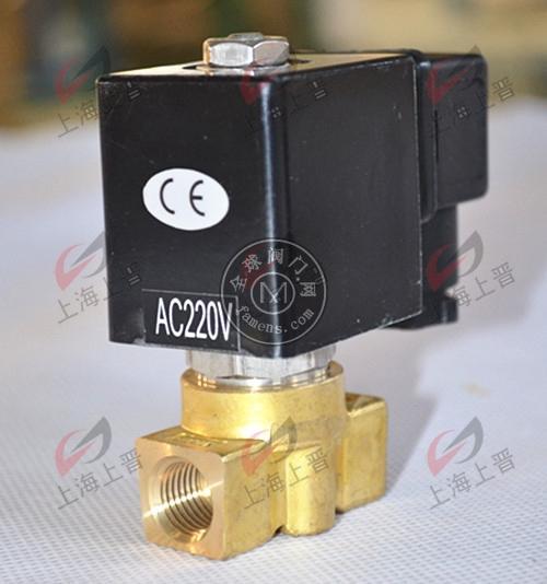 上晋POZ系列锻铜材质超高压电磁阀