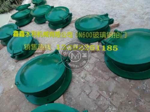 DN1000mm复合材料拍门 价格