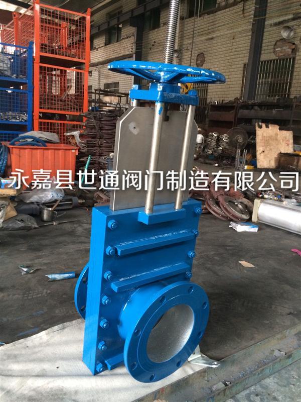 WFZ新型三片式组合矿浆阀 穿透式耐磨矿浆阀 零泄漏