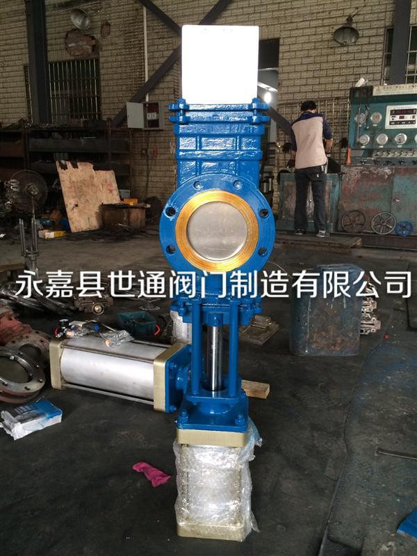 SCZ氣動穿透式插板閥 長板插板閥 插板閥生產廠家
