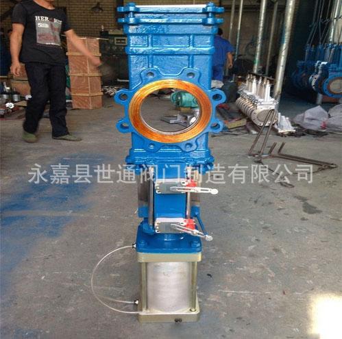 SCZ气动穿透式插板阀 对夹式长板插板阀 插板阀生产厂家