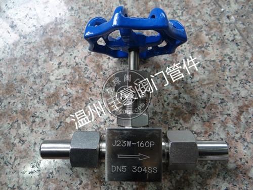 精品力荐J21W-160P,J21W-320P不锈钢针型阀,压力表截止阀