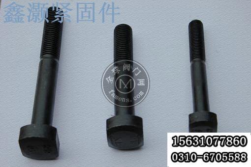 gb37T型槽用螺栓|高強度T型槽用螺栓