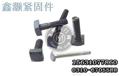 方頭螺栓|高強度方頭螺栓|35crmoa方頭螺栓|方頭螺栓生產廠家|12.9級方頭螺栓