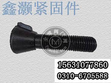 帶榫螺栓|圓頭帶榫螺栓|沉頭帶榫螺栓|襯板帶榫螺栓|大半圓頭帶榫螺栓