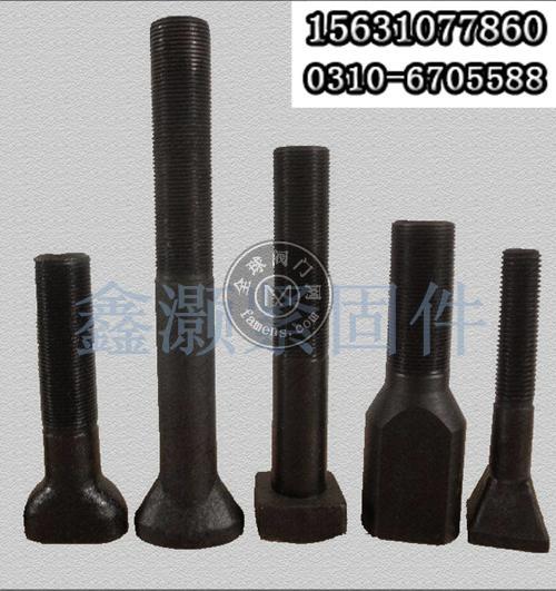球磨機螺栓|破碎機螺栓|襯板螺栓|高強度球磨機螺栓|45#鋼球磨機螺栓|球磨機螺栓廠家