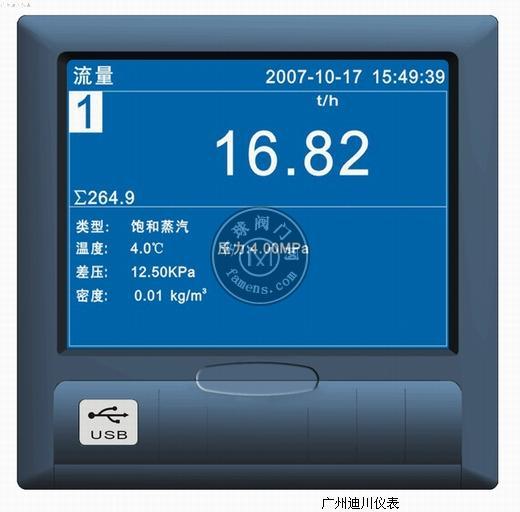 廣州無紙記錄儀,廣州記錄儀價格