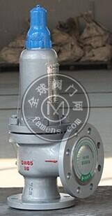 A41H彈簧微啟封閉式安全閥廠家直銷