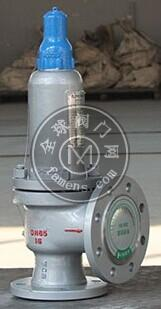 A41H弹簧微启封闭式安全阀厂家直销