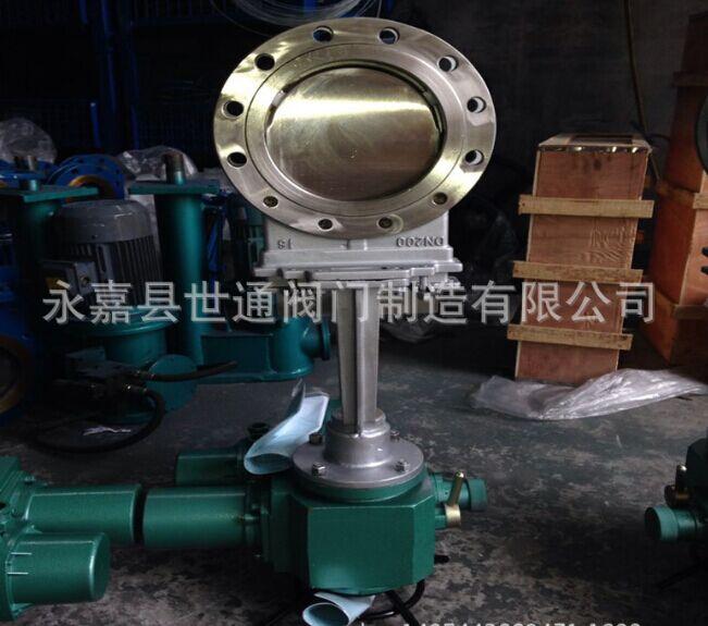 高温排渣阀 电动刀型闸阀 PZ973W-10NR 2520材质 智能型电装